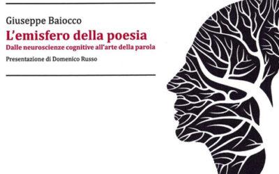 """Presentazione del volume """"L'emisfero della poesia"""" di Giuseppe Baiocco"""